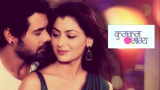Kumkum Bhagya | Pragya - Abhi Love Story KICKSTARTED!