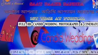 সাত পাকে বাঁধা ....... A GROUP OF WEDDING & EVENT MANAGEMENT