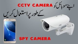 How to make your android phone spy camera or CCTV Camera | How to Urdu