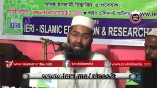 mujaffar bin muhasin and delwar hossen sayedi
