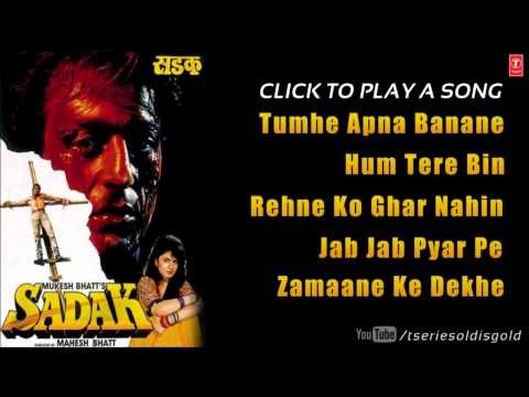 Xxx Mp4 Sadak Full Songs Audio Sanjay Dutt Pooja Bhatt Jukebox 3gp Sex