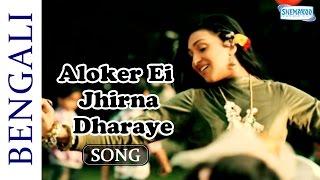 Aloker Ei Jhorna Dharaye - Muktodhara - Rituparna Sengupta - Hit Bangla Songs