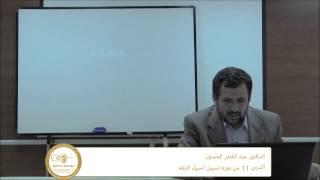 التلاعب بالألفاظ في حرب المصطلحات اللغوية الفكرية د.عبد القادر الحسين