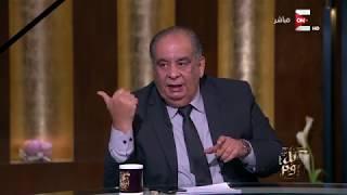 كل يوم - فقرة رحيق الكتب - هل من الممكن أن تشهد مصر تطرفا طائفيا - يوسف زيدان