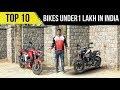 Top 10 Bikes Under Rs.1 Lakh In India 2018 | 160cc | 180cc | 200cc
