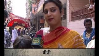 Report on Third Gender / Kinnar On Lok Sabha TV