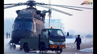China helicopters Z-18A  active service
