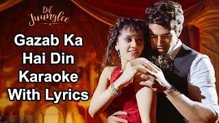 Gazab Ka Hai Din Karaoke With Lyrics | Dil Juunglee | Jubin Nautiyal & Prakriti Kakar