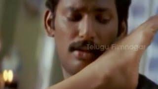 Prema Chadarangam Movie Songs - Pettadey Oh Muddu Song - Vishal, Reema Sen