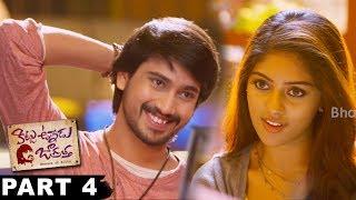 Kittu Unnadu Jagratha Full Movie Part 4 || Raj Tarun, Anu Emmanuel