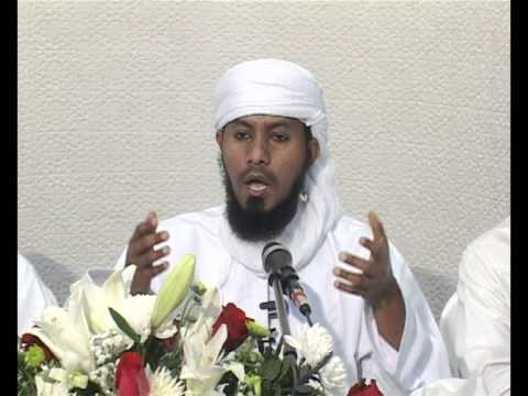Sheikh Nurdin Kishki - UCHAMUNGU WA UMAUTI 1/4