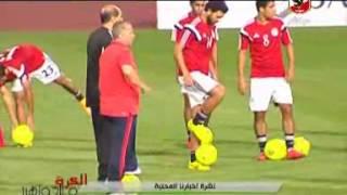 نشره الرياضه المحليه ... اخر اخبار الرياضه المصريه