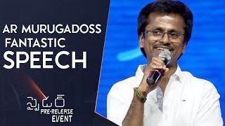 Director A R Murugadoss Fantastic Speech @ Spyder Pre Release Event   Mahesh Babu   Rakul Preet