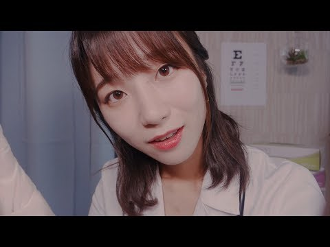 Xxx Mp4 Your Annual Physical Examination ASMR Doctor Check Up Roleplay 3gp Sex