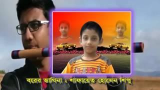 rana wedding bd feni
