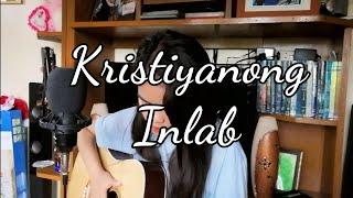 Kristiyanong Inlab (Cover) | Allen Espino