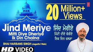 Jind Meriye Mitti Diye Dheriye Ik Din Chalna - Ik Din Chalna - Bhai Harbans Singh- Jagadhri Wale