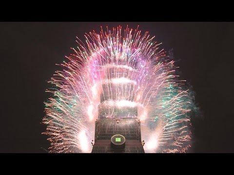 watch 2017 101 跨年 煙火 TAIWAN TAIPEI FIREWORKS 少煙版 by louisch 陳志通 4K