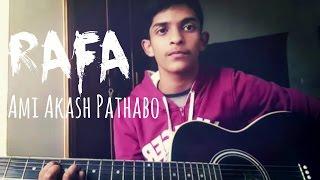 Ami Akash Pathabo - Rafa | Acoustic cover