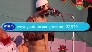 new bangla waz সুরা ফাতিহার তাফসির   by Mufti Mohammad ali 2018 ১ম  পর্ব  part 1