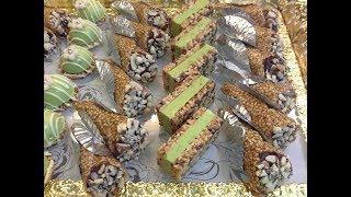 كورني نوكاتين بالجنجلان وكناش الشوكولاته 💕جديد حلويات العيد