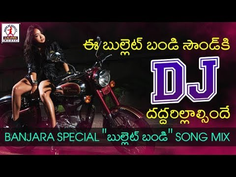 Xxx Mp4 2018 Super Hit Banjara DJ Songs Bullet Bandi DJ Song Lalitha Audios Videos 3gp Sex