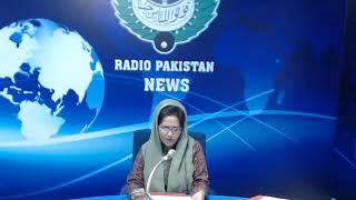 Radio Pakistan News Bulletin 5 PM  (17-01-2019)