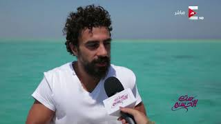 ست الحسن - مغامرات رحلات الصيد مع فريق صيد البحر الأحمر