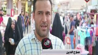 عودة الخروقات الامنية في بعض مناطق محافظة صلاح الدين