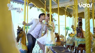 Refresh Man (後菜鳥的燦爛時代) EP17 - Fairytale Kiss 'Happily Ever After' 旋轉木馬之吻|Vidol.tv