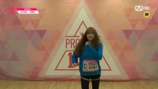 PRODUCE 101 'PICK ME' - HAN HYERI ( STAR EMPIRE) REEVALUATION