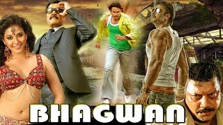 BHAGWAN | भगवान | HD Movie 2015 | New Movies 2015  | Sai Kumar, Darshan, Anjali Bhawani