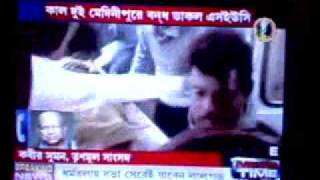 Kabir Suman's reaction on  Netai Gram Incident( the Planed barbarism)7/1/2011