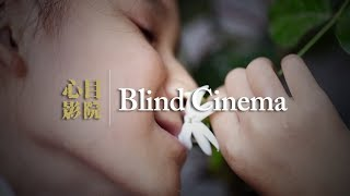 China's first blind cinema shows over 600 films for the vision-impaired