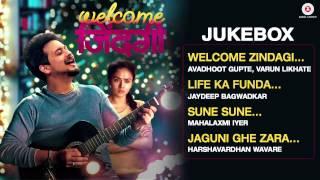 Welcome Zindagi Audio Jukebox   Swapnil Joshi & Amruta Khanvilkar