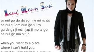 What should I do Lyrics By Jang Geun Suk
