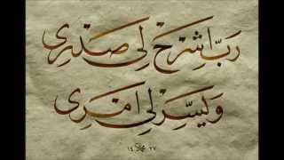 سورة الإخلاص و الفلق و الناس مكررة 8 مرات بصوت مشاري العفاسي
