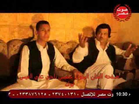 خميس ناجي ليبيا الكرامة .....الشريعي 01221314677