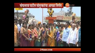 Nanded | Father In Law Gave Equal Status To Daughter In Law By Horse Ride