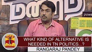 Rangaraj Pandey about