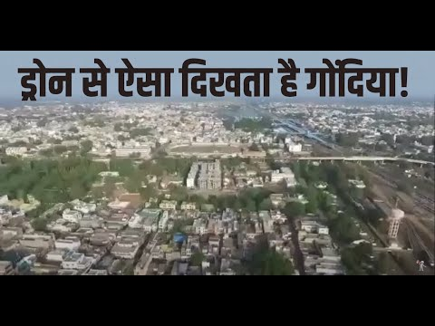 Beautiful Aerial View of Gondia City!
