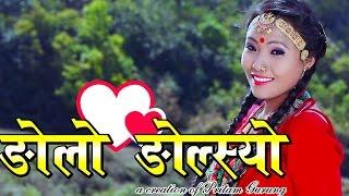 NGOLO NGOLSHYO Movie - Gurungseni Dekhiyo Song 2016 by Shanti Gurung | Rodhi Digital