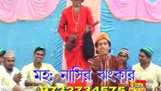 "Dil Hazuri Diye Ami   Bengali ""Qawwali"" Video   MD Nasir   Blaze Audio Video   Bangla Geeti"