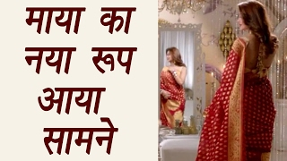 Beyhadh: Maya in SURPRISING AVATAR after marriage | FilmiBeat