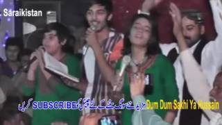 Dum Dum Sakhi Ya Hussain - Dhamal 2016