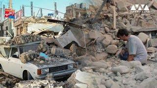Deadly Quake Hits Western Iran