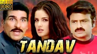 Tandav | Allari Pidugu | 2005 | Full Hindi Dubbed Movie | Balakrishna, Katrina Kaif | Film Library
