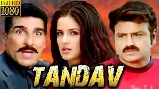 Tandav | Allari Pidugu | 2005 | Full Hindi Dubbed Movie | Balakrishna, Katrina Kaif | Film Library