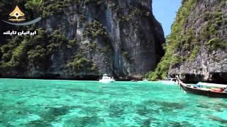 سیری در جزایر حیرت انگیز پوکت | ایرانیان تایلند