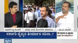 Karnataka govt undeterred over en masse resignations threat of govt doctors